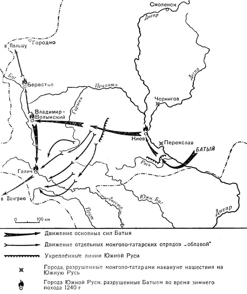 Нашествие монголо-татар на