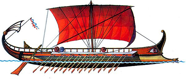 Древнегреческий боевой гребной корабль