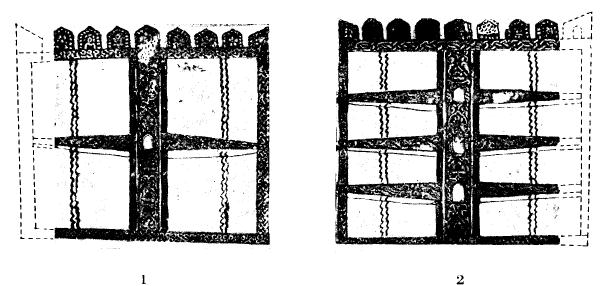 Рис. 42 (рис. 1 и 2 у Каэна).